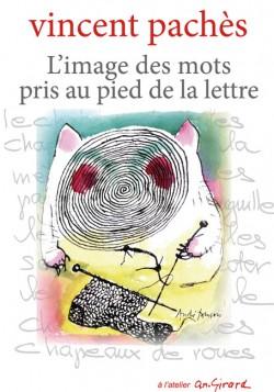 Affiche de l'exposition Vincent Pachès