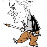 Auto-caricature